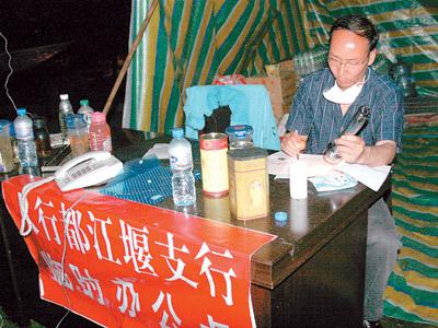 2008年中国金融十大新闻