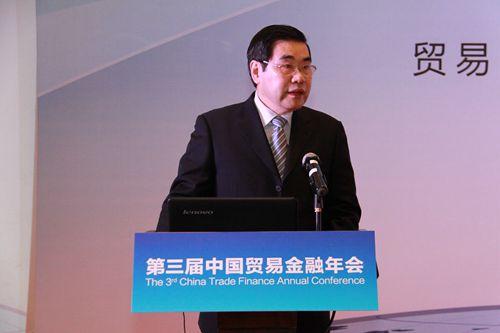 商务部驻上海特派员办事处特派员张国庆发表讲话