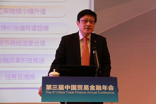 贸易金融专业委员会副主任单位、交通银行首席经济学家连平发表主题演讲