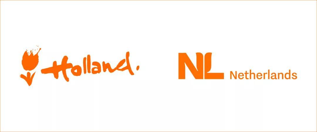 再见,荷兰!你好,尼德兰!