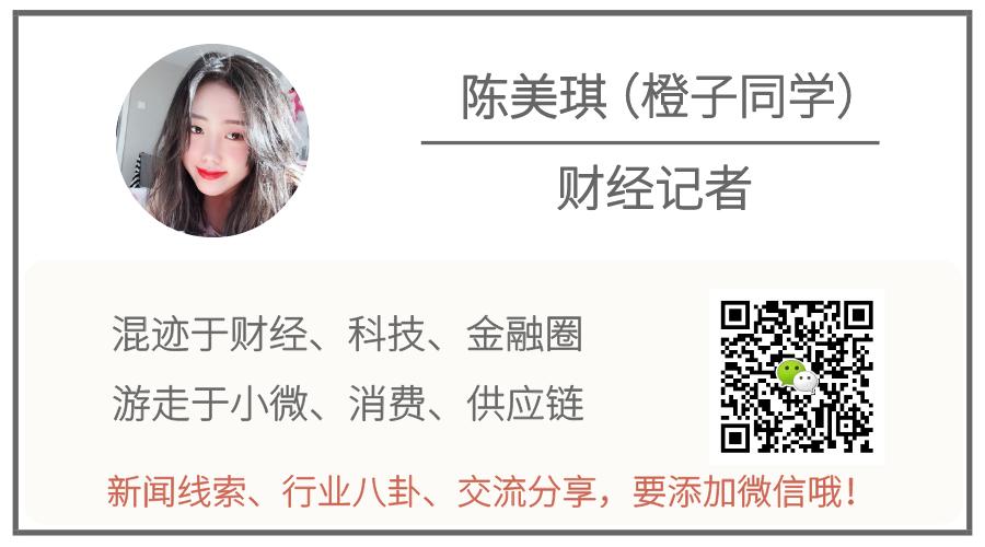 陈美琪 新媒体名片.png